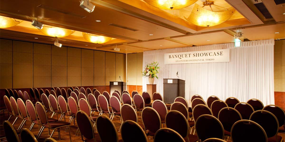 Banqueting Venue, ANA InterContinental Tokyo, Prestigious Venues