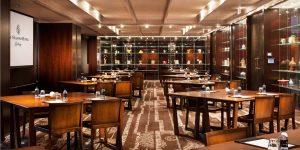 Conference Room Near Sydney Harbour, Four Seasons Hotel Sydney, Prestigious Venues