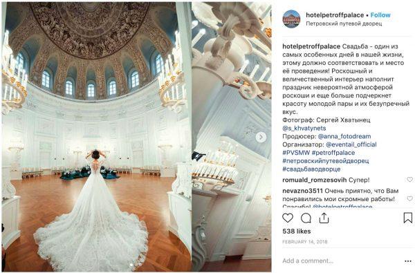 Petroff Palace, Prestigious Venues Social Media Week, 8
